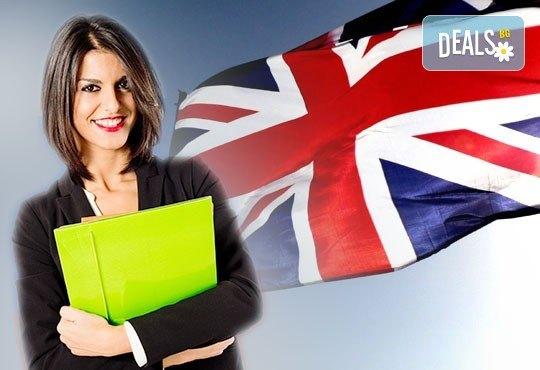 Индивидуален урок по английски език на ниво по избор по Общата европейска езикова рамка с включени учебни материали от Школа БЕЛ! - Снимка 1