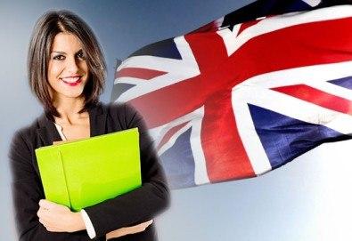 Индивидуален урок по английски език на ниво по избор по Общата европейска езикова рамка с включени учебни материали от Школа БЕЛ! - Снимка