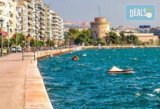 Тридневна екскурзия до Солун и Паралия Катерини, с възможност за посещение на Метеора и Литохоро: 2 нощувки със закуски и транспорт - Снимка 1