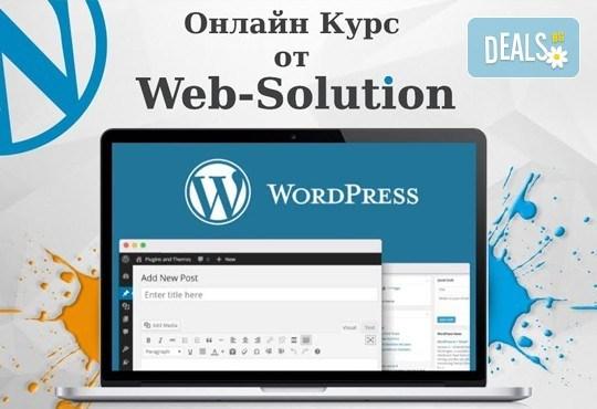 Онлайн курс по програмата Wordpress, над 50 урока с 2-месечен достъп до онлайн платформата на Web Solution - Снимка 2