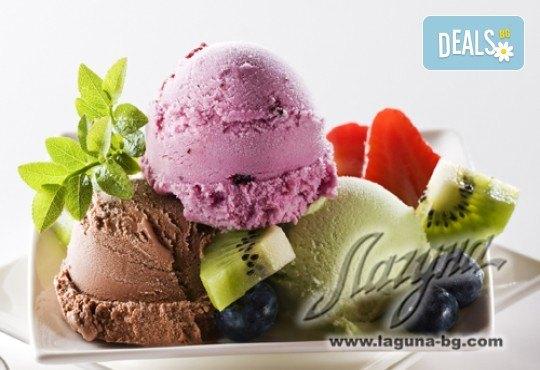 Изберете цял килограм невероятно вкусен сладолед за вкъщи за мелби и айс напитки с вкус по избор от Виенски салон Лагуна! - Снимка 1