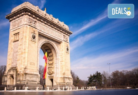 Еднодневна екскурзия до Букурещ, Румъния през юли с транспорт и екскурзовод от Еко Тур! - Снимка 2