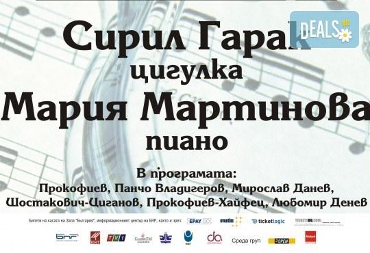 Славянска лудост: концерт на Сирил Гарак - Франция /цигулка/ и Мария Мартинова /пиано/, 9-ти юни, петък, Първо студио на БНР! Концертът е част от МФ Софийски музикални седмици! - Снимка 2