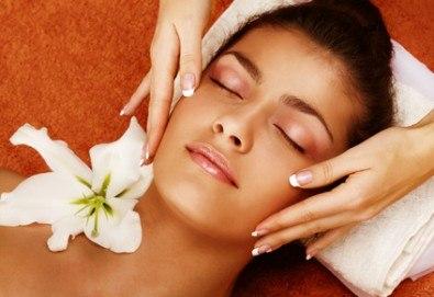 Почистване на лице и ръце на ензимно ниво, ароматерапия и масаж на цяло тяло с лечебно олио в от масажно студио Дилянали - Снимка
