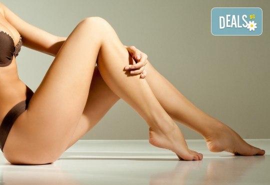 Лятото е тук! Подгответе тялото с 10 антицелулитни процедури от масажно студио Дилянали - Снимка 1