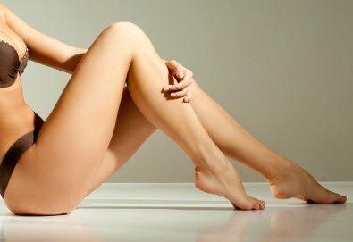 Лятото е тук! Подгответе тялото с 10 антицелулитни процедури от масажно студио Дилянали - Снимка