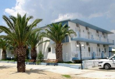 Last minute почивка през юни в Гърция! 4 нощувки със закуски в Olympion Beach 3*, Ситония с транспорт и екскурзовод от Вени Травел - Снимка