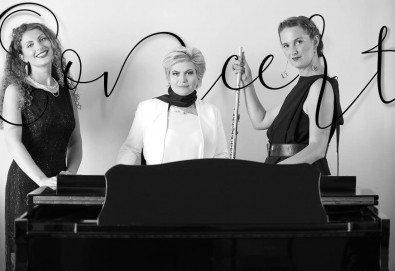 Концерт на Trio De Soprano (Косово) на 8 юли, събота, Зала България, МФ Софийски музикални седмици! - Снимка