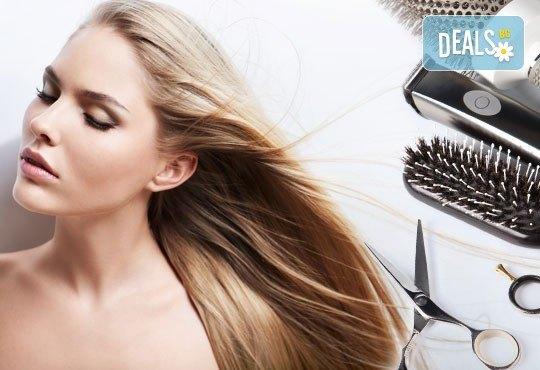 Терапия за коса с арган, подстригване и оформяне на прическа със сешоар в салон за красота Хармония! - Снимка 2