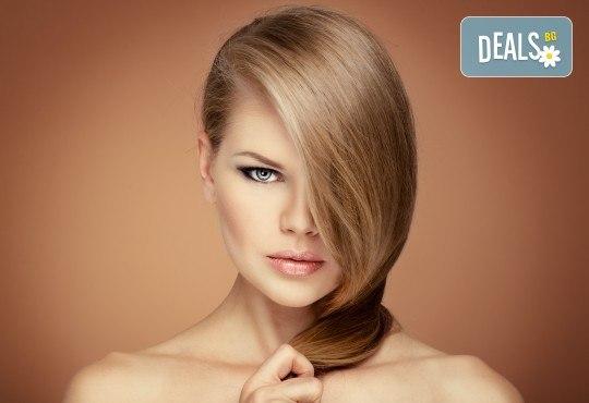 Измиване с арганова маска плюс подстригване и оформяне със сешоар за красота Дъга - Снимка 1