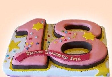 От септември! Изкушаващо вкусна бутикова АРТ торта с цифри и размер по избор от Сладкарница Джорджо Джани - Снимка