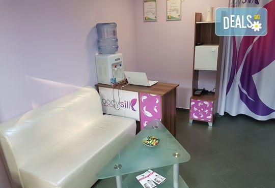 Kачествена и безболезнена фотоепилация за жени с новия апарат SHR - революция в трайното обезкосмяване в Beauty center Body Silк - Снимка 5