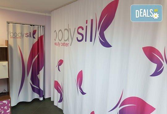Фотоепилация за мъже - безболезнено и качествено с новия апарат SHR - революция в трайното обезкосмяване в Beauty center Body Silк - Снимка 6