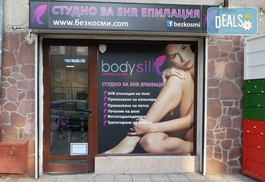 Фотоепилация за мъже - безболезнено и качествено с новия апарат SHR - революция в трайното обезкосмяване в Beauty center Body Silк - Снимка 7