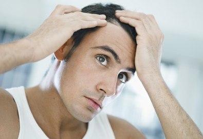 За гъста и здрава коса! Лазерно лечение на кръгово или генетично оплешивяване от дерматолог в салон Make Trix! - Снимка