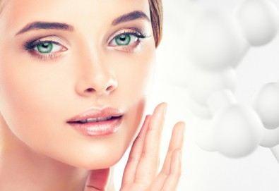 Отървете се от първите бръчки и фини линии с подмладяваща терапия на лице с лазер в салон Make Trix! - Снимка