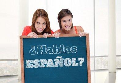 Запишете се на интензивен летен курс по испански език за начинаещи - 40 учебни часа от Школа БЕЛ! - Снимка