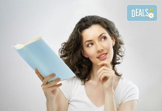 Запишете се на курс с продължителност 90 уч. ч. по италиански език на ниво по избор от Школа БЕЛ! - Снимка 1