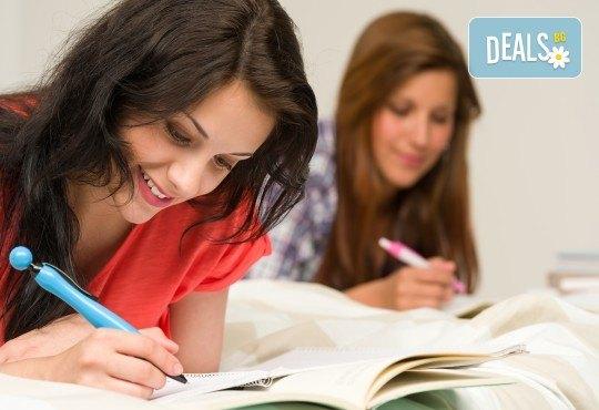 Развийте знанията и уменията си с индивидуален курс по английски език на ниво по избор от Школа БЕЛ! - Снимка 1