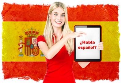 Интензивен летен курс по испански език на ниво А1 и А1+ с продължителност 80 уч. ч. от Школа БЕЛ! - Снимка