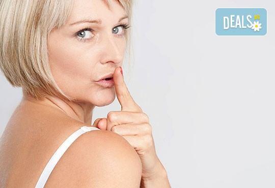 Безиглено уголемяване на устни или попълване на бръчки с американски хиалуронов филър и ултразвук от NSB Beauty Center! - Снимка 2