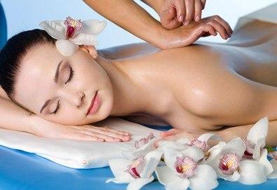 Подарете релакс с 60-минутен балийски масаж на цяло тяло със сандалови масла и магнолия в студио Giro!