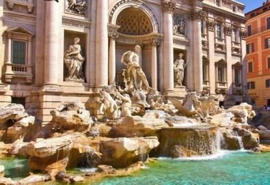 Септемврийски празници в Рим, със Z Tour! 3 нощувки със закуски в хотел 4*, трансфери, самолетен билет с летищни такси - Снимка