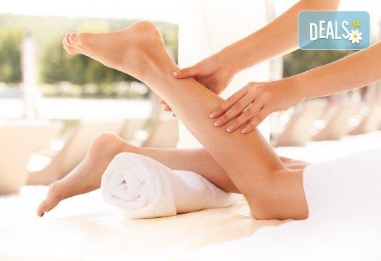 Релаксиращ масаж на цяло тяло с масло със златни частици или златен арган + зонотерапия в студио Massage and therapy Freerun! - Снимка 3