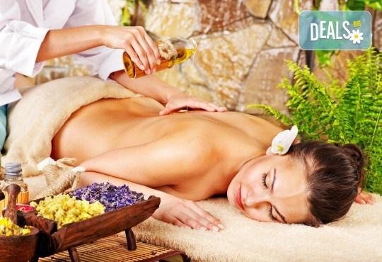 60 минути релакс с масаж на цяло тяло и глава с ароматни масла лавандула и евкалипт в ADI'S Beauty & SPA! - Снимка 1