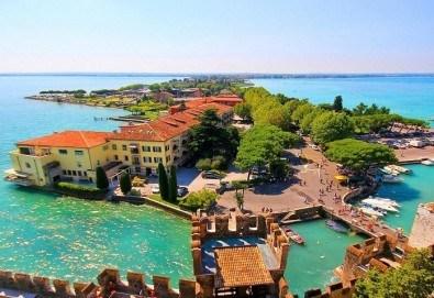 Екскурзия до Италия и езерата на Алпите през август с Дари Травел! 3 нощувки със закуски, комбиниран транспорт, трансфери и екскурзовод - Снимка