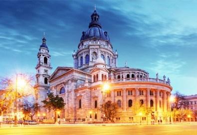 Екскурзия до Будапеща, Унгария: 3 нощувки със закуски, самолетен билет и летищни такси от Абела Тур - Снимка