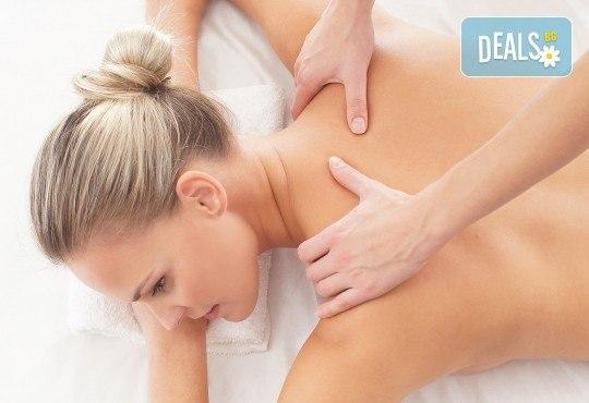 Забравете за напрежението в гърба! Отпуснете се с болкоуспокояващ масаж на гръб и яка с медицински масла в салон за красота Ванеси! - Снимка 2