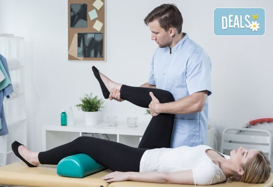 Отървете се от болката! 60-минутен физиотерапевтичен лечебен масаж на цяло тяло при травми и дисфункция на опорно-двигателния апарат в салон за красота Ванеси! - Снимка 1