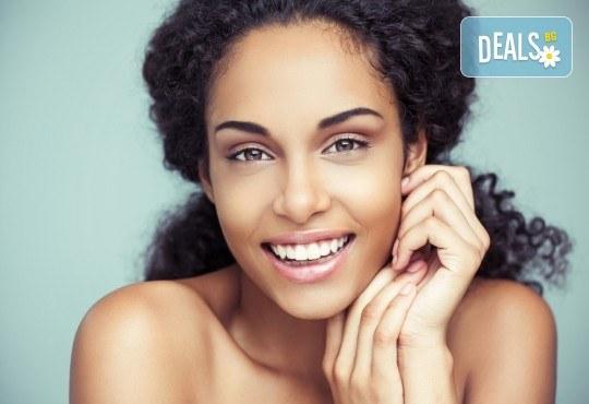 Парафинова терапия на лице и терапия с колаген с медицинската американска козметика Rejuvi в WAVE STUDIO - НДК! - Снимка 2