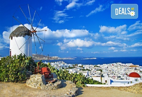 Септемрийски празници с екскурзия на о. Миконос - перлата на Гърция! 4 нощувки със закуски, транспорт, водач и посещение на Атина - Снимка 3