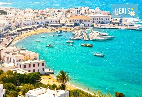 Септемрийски празници с екскурзия на о. Миконос - перлата на Гърция! 4 нощувки със закуски, транспорт, водач и посещение на Атина - Снимка 1
