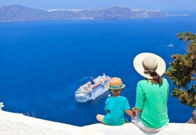 Романтична приказка на остров Санторини, Гърция! 4 нощувки със закуски, транспорт, фериботни билети и такси и посещение на Атина - Снимка