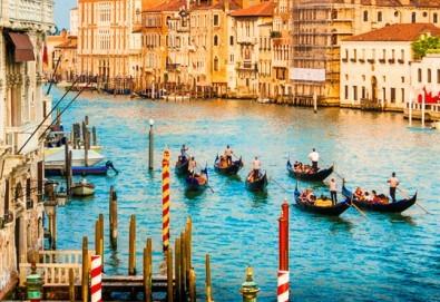 Вижте Regata Storica с екскурзия през септември във Венеция: 2 нощувки със закуски, транспорт и екскурзовод - Снимка