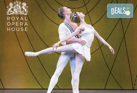 Ексклузивно в Кино Арена! Три балетни шедьовъра на Фредерик Аштън - Сън / Симфонични вариации / Маргьорит и Арман, на 5, 8 и 9 Юли в Кино Арена в страната - Снимка 1