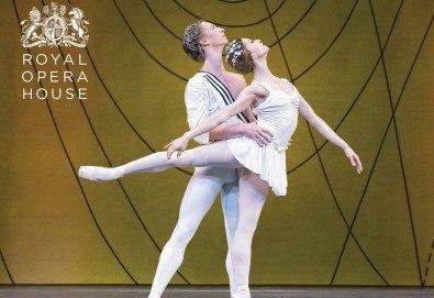 Ексклузивно в Кино Арена! Три балетни шедьовъра на Фредерик Аштън - Сън / Симфонични вариации / Маргьорит и Арман, на 5, 8 и 9 Юли в Кино Арена в страната - Снимка