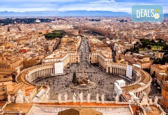 Екскурзи до Рим от юли до ноември: 3 нощувки със закуски, самолетен билет