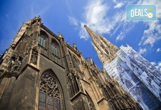 Юли или август до Виена, Братислава и Прага: 4 нощувки, закуски, самолетни билети