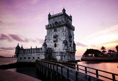 Самолетна екскурзия до Лисабон, Потугалия, през септември! 4 нощувки със закуски в хотел 3+*, билет с летищни такси, трансфери и програма - Снимка