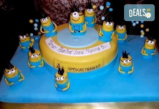 Смърфове, Миньони и Мечо Пух! Голяма детска 3D торта 37 ПАРЧЕТА с фигурална ръчно изработена декорация от Сладкарница Джорджо Джани - Снимка 5