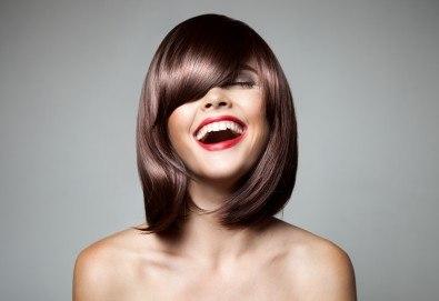 Грижа за красива коса! Кератинова терапия, масажно измиване и оформяне със сешоар в салон за красота Виктория - Снимка