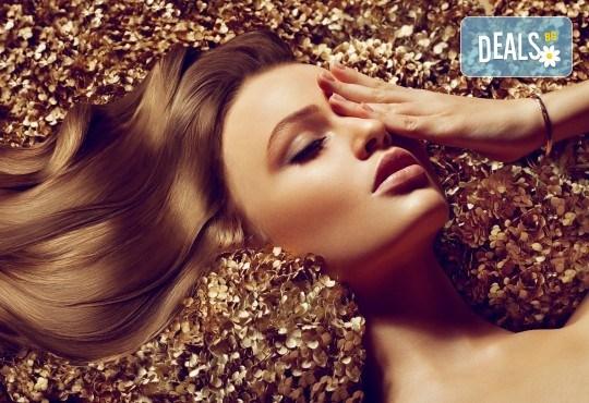 Златна терапия! Терапия на лице с маска с 24-каратови златни частици, масаж, пилинг и цялостно тонизиране на лицето в WAVE STUDIO - НДК! - Снимка 1
