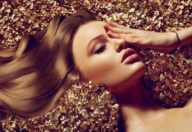 Златна терапия! Терапия на лице с маска с 24-каратови златни частици, масаж, пилинг и цялостно тонизиране на лицето в WAVE STUDIO - НДК! - Снимка