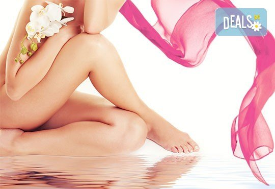 Погрижете се за себе си и се възползвайте от горещата оферта за кола маска на зона по избор от Beauty Studio Platinum - Снимка 1