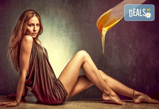 Погрижете се за себе си и се възползвайте от горещата оферта за кола маска на зона по избор от Beauty Studio Platinum - Снимка 2