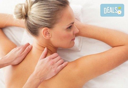 Отпуснете се с класически масаж на цяло тяло - гръб, ръце и крака в Beauty Studio Platinum - Снимка 1